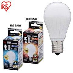 LED電球 E17 広配光40W相当 LDA5N-G-E17-5T2・LDA6L-G-E17-5T2 昼白色・電球色 アイリスオーヤマ