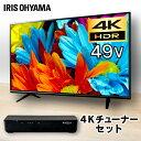 液晶テレビ テレビ TV 液晶 4K 4Kテレビ 4K対応テレビ 49インチ 高画質 LUCA ルカ ...
