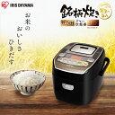 《10%オフクーポン》炊飯器 3合 圧力ih RC-PA30...