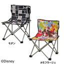 ディズニー コンパクトチェア<ミニ> ミッキーマウス (モダン)MA-1039・…
