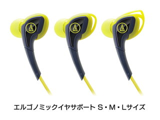 Audio-technica[オーディオテクニカ]インナーイヤーヘッドホンATH-SPORT2-BK・ATH-SPORT2-BL・ATH-SPORT2-NY・ATH-SPORT2-RD・ATH-SPORT2-YPブラック・ブルー・ネイビーイエロー・レッド・イエローピンク【D】