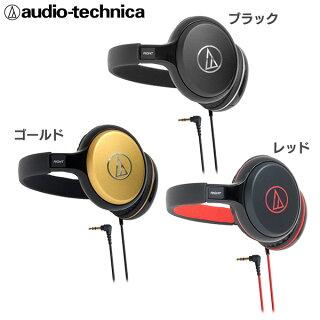 【送料無料】Audio-technica[オーディオテクニカ]ポータブルヘッドホンATH-S600-BK・ATH-S600-GD・ATH-S600-RDブラック・ゴールド・レッド【D】