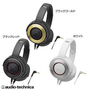 【送料無料】【ヘッドホン】ポータブルヘッドホン【ヘッドフォン】オーディオテクニカ ATH-WS…