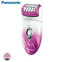 【送料無料】【脱毛器】脱毛器 ソイエ ピンク調【海外対応 角質ケア】Panasonic(パナソ…