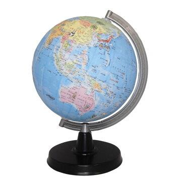 【地球儀 行政】絵入り地球儀(行政図) 球径21cm【子供用】昭和カートン 21-EK【TC】【SC】