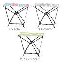 【折り畳み イス】【B】折りたたみチェア【レジャー 運動会 椅子】 BOA021…