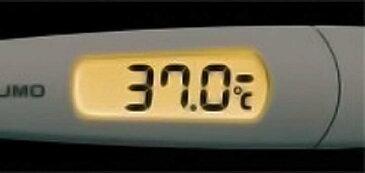 電子体温計 ET-C231P体温計 テルモ 赤ちゃん スピード検温式 平均20秒 体温計赤ちゃん 体温計スピード検温式 テルモ赤ちゃん 赤ちゃん体温計 スピード検温式体温計 赤ちゃんテルモ テルモ 安全 安心 風邪 熱 送料無料 【D】 【メール便】【FK】