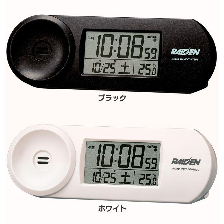 置き時計・掛け時計, 置き時計  SEIKO NR532K DB