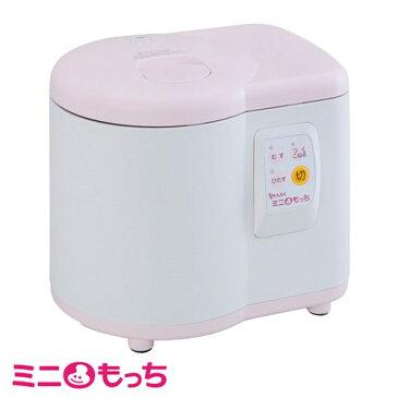 ミニもっち RM-05MN餅つき機 お餅 おもち キッチン家電 ピンク【D】【送料無料】【10P01Oct16】