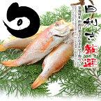 築地村和 仲卸目利きのおまかせ【干物】セット テーマは「旬」北海道九州は300円沖縄・離島は1000円の送料が掛かります
