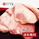 『近江屋牛肉店 和豚もちぶた ピートロ ブロック 600g』【豚肉】【ギフト】 【送料無料】【内祝い】【楽ギフ_のし宛書】