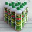 [送料無料]除草剤(農耕地用):エイトアップ500ml 10本セット