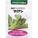 食用アイスプラントプリアン5袋セット(人気沸騰中の珍しい野菜)[野菜タネ][タネ]