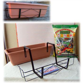65cmプランター・ホルダー・用土のセット(ホームプランターブラウン)