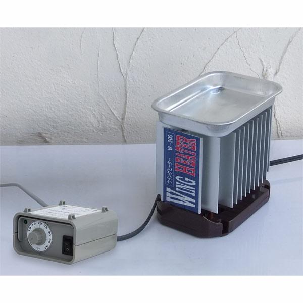 ウイングヒーター W-2000(サーモスタット付き)