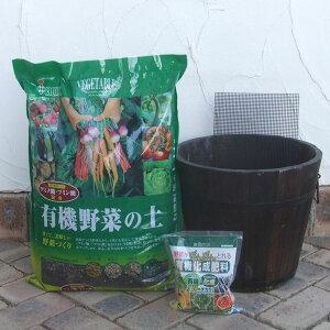 野菜用 焼杉プランター:深丸(中)と土と肥料のセット