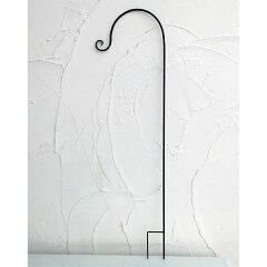 アイアン製スティック(長さ80cm)