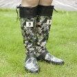 バードウォッチング長靴(収納袋付)カモフラージュ柄 S