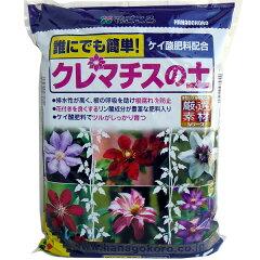 花ごころクレマチスの土5リットル入り(培養土)