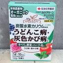 自然派志向 住友化学園芸殺菌剤(野菜のうどん粉病治療薬):カリグリーン 1.2g×10袋入
