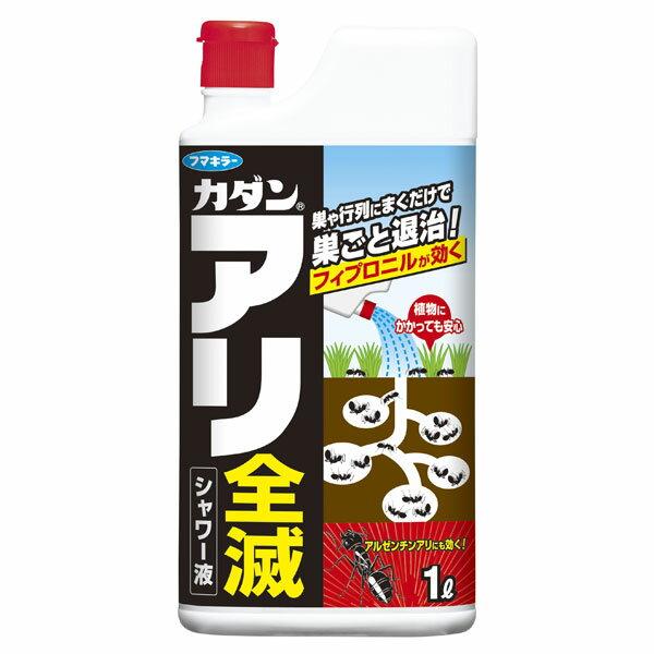 殺虫剤(アリ):カダン アリ全滅シャワー液1リットル