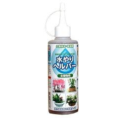 3か月に1回使うだけで水やり手間が半減! 全植物用保水剤:水やりヘルパー200ml入り