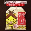 宍道湖しじみ汁・即席味噌汁
