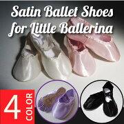 balletshoes フルソール シューズ ジュニア エレクトーン アイボリー ホワイト パープル ラベンダー ブラック