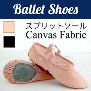 balletshoes スピリットソール シューズ ジュニア エレクトーン ベージュ ブラック
