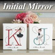バレエイニシャルコンパクトミラー鏡ルルベ/ACEFHIJKMNORSTWY/シンジカトウshinzikatoh/edo-sqmr-releve-mirror/m6