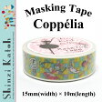[mkt2477] コッペリア coppelia / バレエ マスキングテープ/ Shinzi Katoh シンジカトウ / ballet masking tape