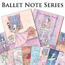 バレエ ノート / かわぐちいつこ カワグチイツコ itscorbeille ballet イツコルベイユ / cre-kina note / m10