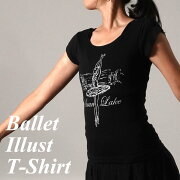 バレエフレンチスリーブTシャツ/かわぐちいつこカワグチイツコitscorbeilleballetイツコルベイユ/blc-french-tshirt/m2