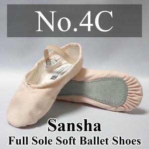 5aca3a108a397  sansha-4c-tutu-m  サンシャ medium幅 フルソール バレエシューズ キッズ