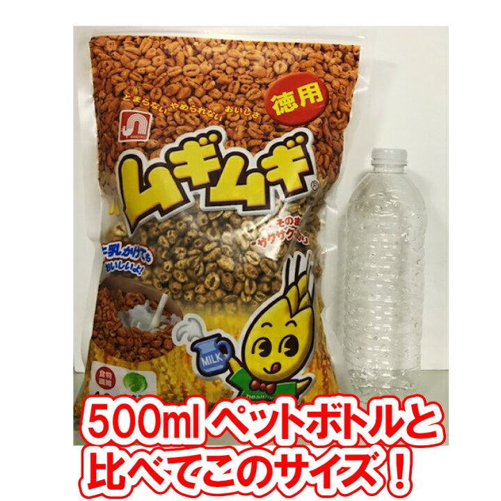 ムギムギ ミルクコーヒー味 徳用 約1.4kg(240g×6袋) 朝食 おやつ 得用
