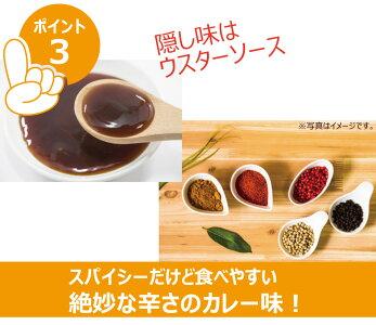 本州送料無料半熟カレーせんしっとりサクサクカレー揚げせんべい1ケース(12袋)カレー煎餅カレー味おやつ仙七賞味期限6月17日以降