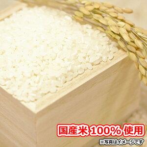 焼生せんべい国産米使用