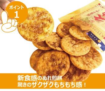 本州送料無料ぬれ煎餅醤油約1.5kg(130g×12袋)久助無選別しょうゆぬれやき煎まるせん仙七