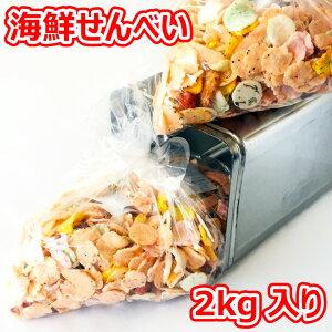 大容量のお得な一斗缶海鮮せんべい2kg