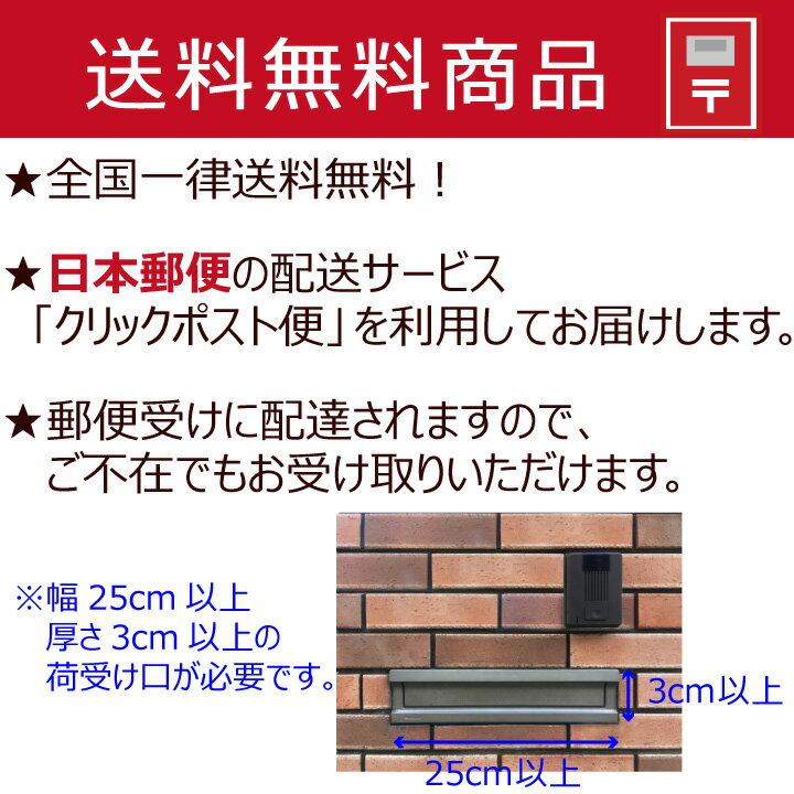 【お得用】素焼きミックスナッツ 食塩無添加 13g×25袋 小袋包装 クリックポスト(代引不可)