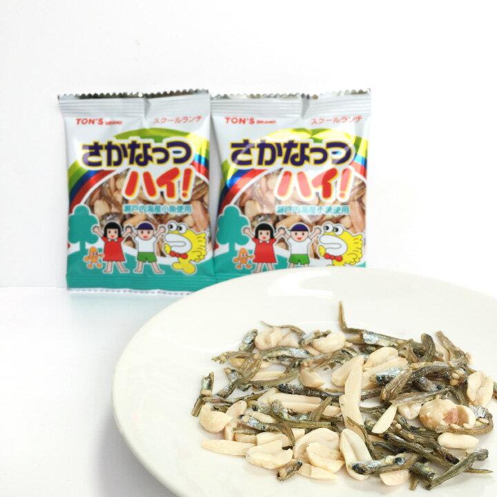 【簡易包装】さかなっつハイ! 7g×30袋 アーモンド 小魚 ピーナッツ 小袋 クリックポスト(代引不可)