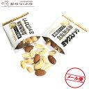 素焼きミックスナッツ 食塩無添加 13g×25袋 小袋包装 クリックポスト(代引不可) 無塩 塩なし その1