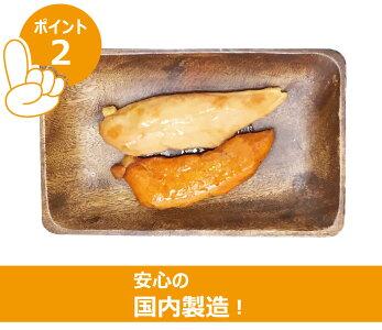 国産若鶏のジューシーロースト8個(4種×2)クリックポスト