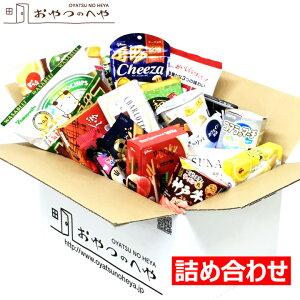 お菓子の詰合せ「買物上手」(本州送料無料)
