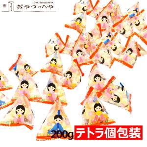 本州送料無料 国産 ひな あられ テトラ 個包装 200g 約46個 小分け 小袋 ひなまつり 雛 ひな祭り 菓子