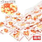 本州送料無料 ミニハート あられ サラダ梅味 500g 小袋 小分け 紅白 約85個入 春 菓子