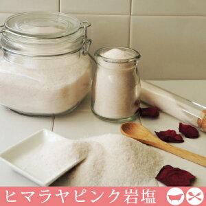 [Envío gratis, comestible] Sal de roca del Himalaya sal rosada 5 kg (1 kg x 5) Sal de baño tipo arena / sal de baño fácil de usar para cocinar Pero está bien