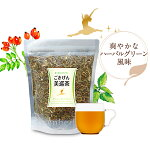 ダイエットサポートティー「ごきげん美巡茶」茶葉250g楽天