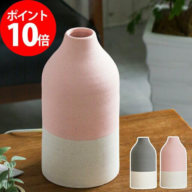 超音波式 アロマ 加湿器 陶器 Nordic Collection ONL-HF010N ピンク グレー ディフューザー 卓上 省エネ タイマー 北欧 ナチュラル 北欧 おしゃれ かわいい コンパクト