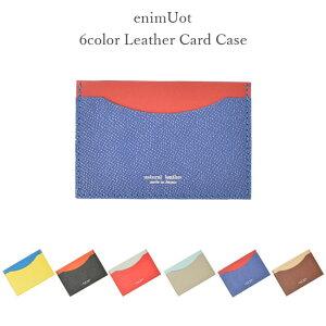 カードケース メンズ スリム 本革 おしゃれ 薄型 レディース かわいい 日本製 カード収納 レザー スマート 名刺入れ カード入れ バイカラー シンプル ギフト プレゼント